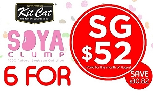 Kit Cat Soy Clump 6 For $52