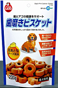 Marukan Dog 's Print Cookies DF 222
