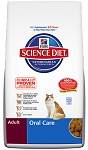 Science Diet Feline Adult Oral Care