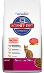 Science Diet Feline Adult Sensitive Skin