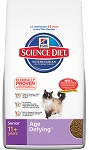 Science Diet Feline Senior 11+ Age Defying