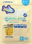 FORCANS Dental Stick Omega 220g