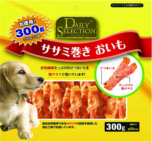 DOGGYFRIEND.COM.SG: Singapore's #1 Online Pet Shop with Free Delivery and Big Discounts on Dog ...
