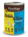 FirstMate Grain & Gluten Free, Free Run Chicken with Wild Tuna Dog Canned