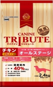 Canine Tribute Chicken All Stage Small Kibble