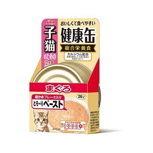 Aixia Kenko-can Canned Tuna Paste for Kittens