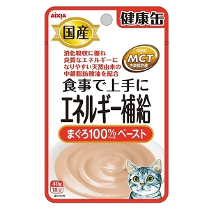 Aixia Kenko Pouch - ENERGY Tuna Paste 40g