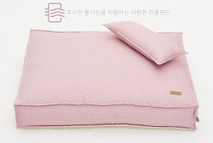 Barbichon Ripple Snug Bed's Cover