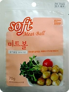 Bow Wow Soft Chicken Meatball Dog Treats