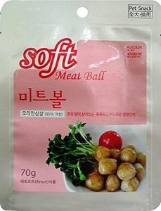 Bow Wow Soft Duck Meatball Dog Treats