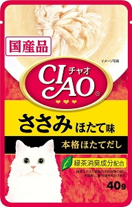 Ciao Creamy Soup Pouch – Chicken Fillet Scallop Flavour