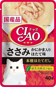 Ciao Creamy Soup Pouch – Chicken Fillet with Crab Stick Scallop Flavour