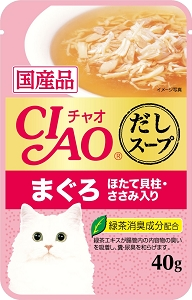 Ciao Clear Soup Pouch – Tuna (Maguro) & Scallop Topping Chicken Fillet