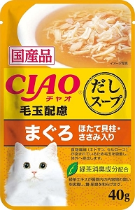 Ciao Clear Soup Pouch – Chicken Fillet & Maguro Topping Scallop with Fiber