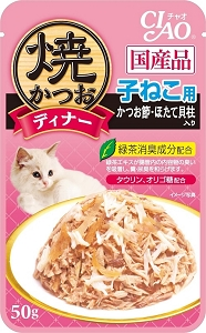 Ciao Grilled Pouch – Grilled Tuna Flakes with Sliced Bonito & Scallop in Jelly for Kitten