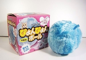 Marukan Moving Ball Toy