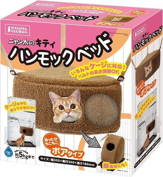 Marukan Kitty Mock Bed Bore Fabric 30 x 30 x 18 cm