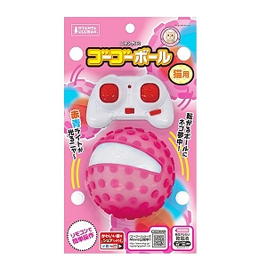 Marukan Go Go Ball for Cat