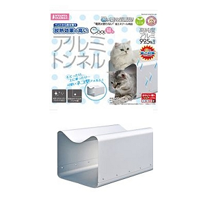 Marukan Coolling AluminIum Tunnel for Cat 40x25x23cm