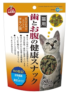 Marukan Crunchy Snack for Cats - Chicken 80g