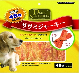 Daily Selection Chicken Breast Jerky RD-086