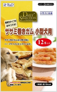Daily Selection Chicken Fillet Rolled Mini Rawhide Stick RD030