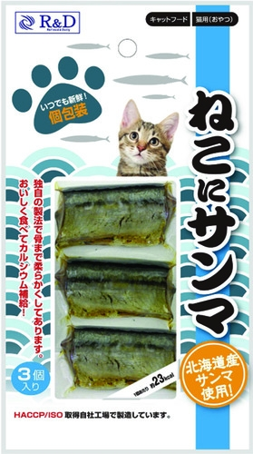 Daily Selection Saury Cat Treats RD701