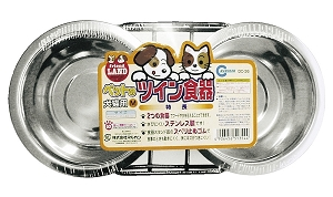 Marukan Dog/Cat Double Feeder (Stainless) L29xD14xH7cm