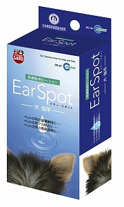 Marukan Ear Spot (Cleaning Lotion) for Dogs & Cats (60ml)