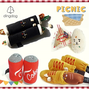 DingDog Nosework Picnic Set