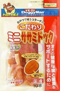 DoggyMan Sasami Hot Dog Treat