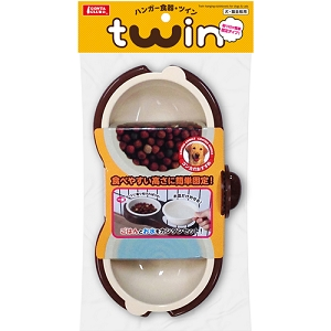 Marukan Twin Hanging-Style Bowls for Dogs