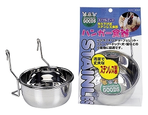 Marukan Stainless Steel Hanging Feeder