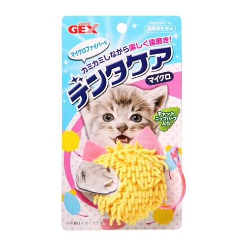 GEX Dental Care Micro Cat Toy