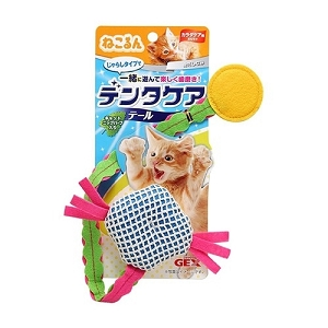 GEX Dental Care Tail Candy Toy