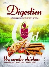 Greedy Dog Digestion BBQ Smoke Chicken Dog Treat