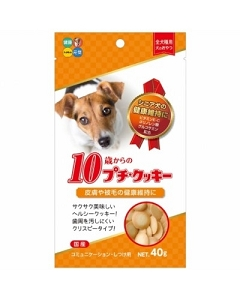 Hipet Petite Cookie Dog Treats 10 years+ 40gm