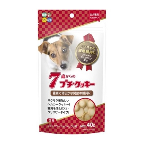 Hipet Petite Cookie Dog Treats 7 years+ 40gm