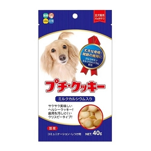 Hipet Petite Cookie With Milk Calcium 40gm