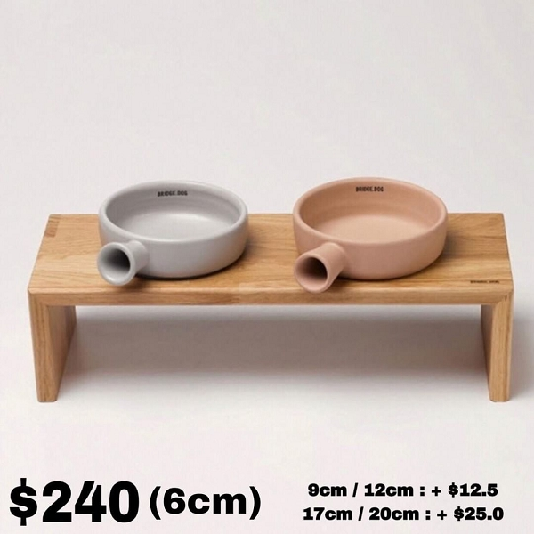 Bridge.Dog Pan with Table 2P Set (Pre-Order)
