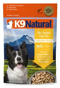 K9 Natural Freeze Dried Chicken 500gm