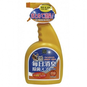 Marukan Deodorizing/Anti germ Spray 750ml