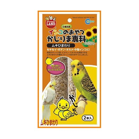 Marukan Sunflower Seed Stick for Parakeets