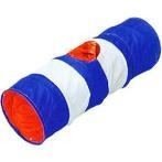Marukan Crackling Tunnel Tube for Cats and Dogs