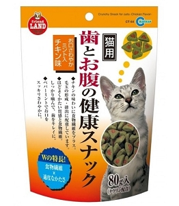 Marukan Crunchy Chicken Snack Cat Treat 80gm CT54