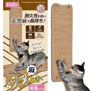 Marukan Double-Sided Cat Scratching Mat
