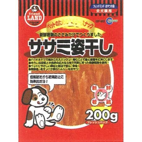 Marukan Dried Sasami Dog Treat DF20