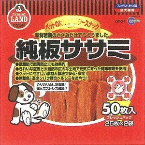 Marukan Dried Sasami Flat Dog Treat 50pcs DF31