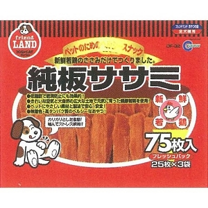 Marukan Dried Sasami Flat Dog Treat 75pcs DF32