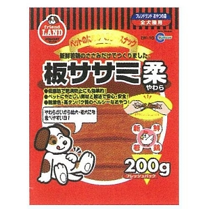 Marukan Dried Soft Sasami Flat Dog Treat DF10